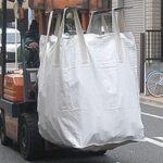 Big Bags χωρίς βαλβίδα / ΟΤ-FB